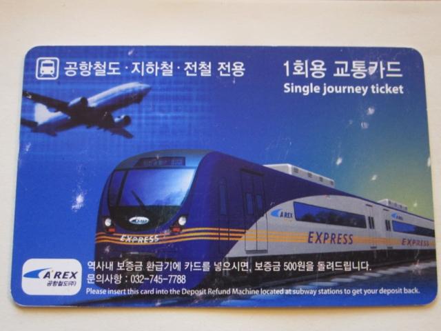 [Obrazek: IMG_1641_bilet_Seoul_01.jpg]